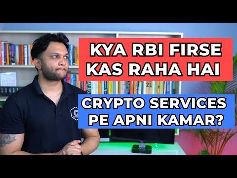 🚨NEW UPDATE : INDIAN BANKS FIRSE CRYPTO EXCHANGES KO SERVICE DENA BAND KAR RHE HAI?