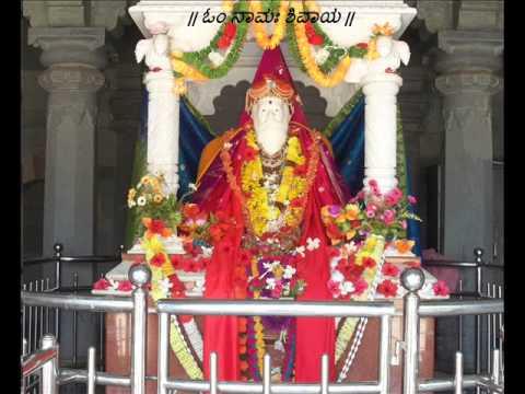 Shri Sadhguru Siddharudha kathamritha Part - 55 { 01/56 }