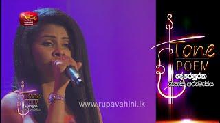 Dul Mana Benda @ Tone Poem with Shanika Madhumali Thumbnail