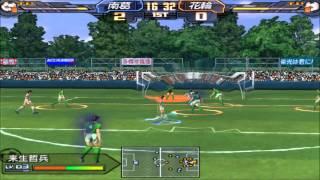 Captain Tsubasa Part 7 - Eighth-finals Nankatsu Vs Hanawa 1st half