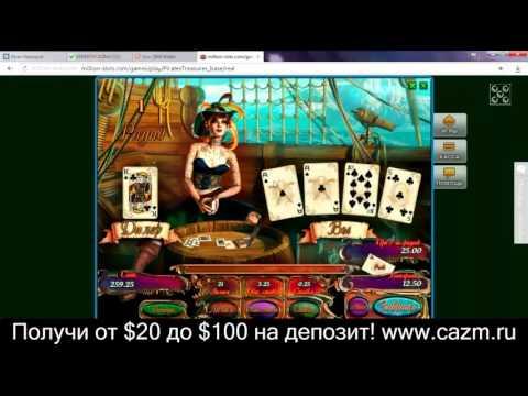 Оплата интернет казино через qiwi кошелек видео игры