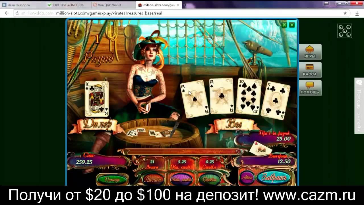 Заработок в интернете через казино