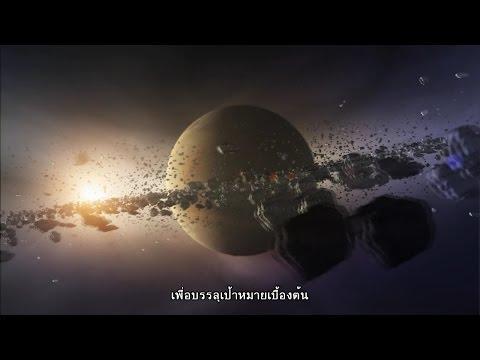 ฮับเบิลคาสท์ : ไขปริศนาจักรวาลกับฮับเบิล ตอนที่ 14