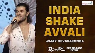 India Shake Avvali - Liger Vijay Devarakonda | Liger Movie Update | Romantic Pre Release Event