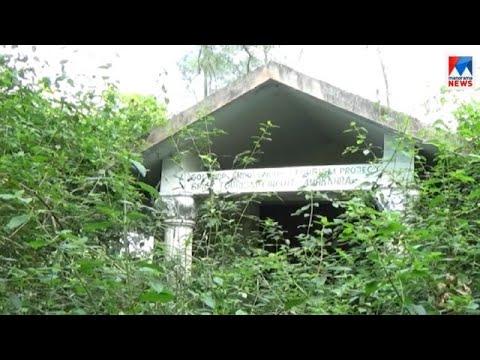 എങ്ങുമെത്താതെ സ്പൈസ് ടൂറിസം സ്ർക്യൂട്ട് പദ്ധതി | Spice tourism circuit - Idukki Anakkara