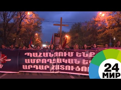 В Ереване почтили память жертв геноцида факельным шествием - МИР 24