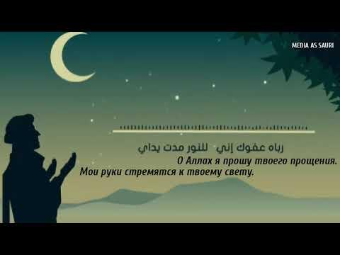 Нашид - Ты моя надежда Аллах✨