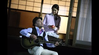 ミュージシャンを目指す車田寅雄(マキタスポーツ)は、家賃を払うこと...
