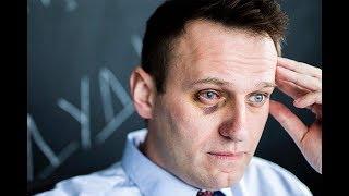 Dead By Daylight Навальный ловит коррупционеров