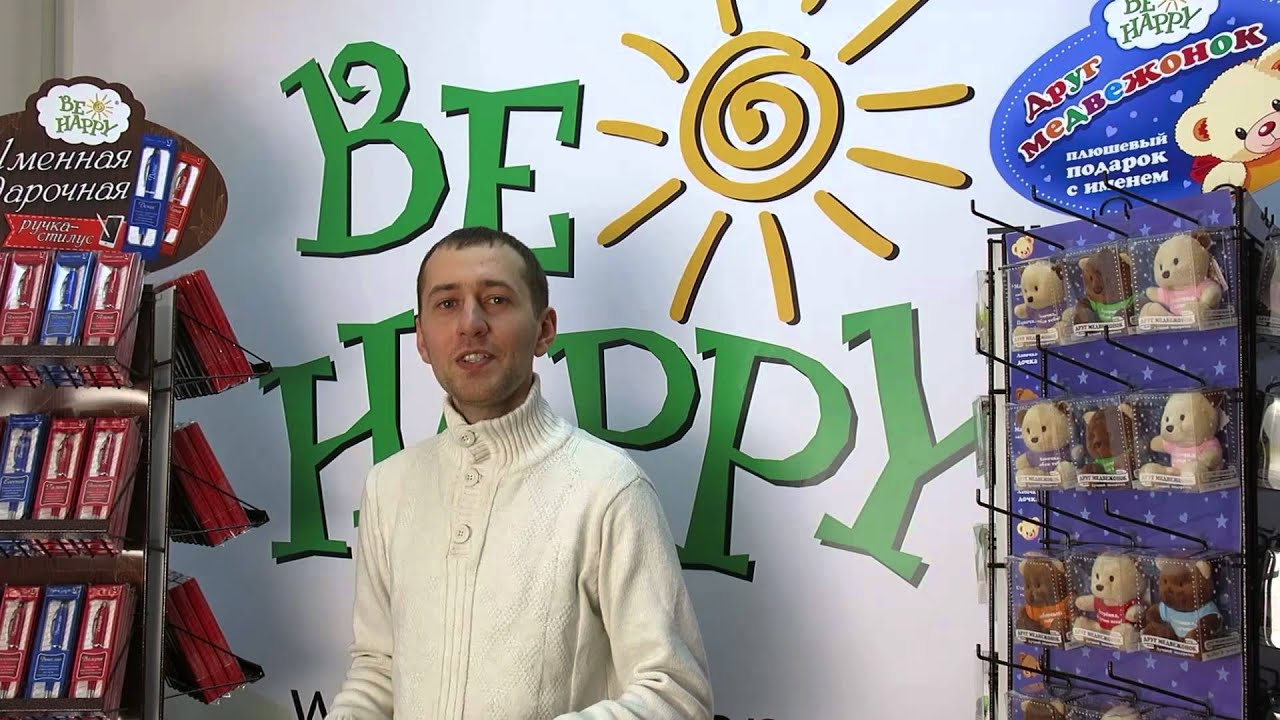 Фотообои в Иркутске - YouTube