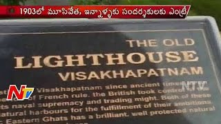 Vizag's old lighthouse restored as Heritage Structure