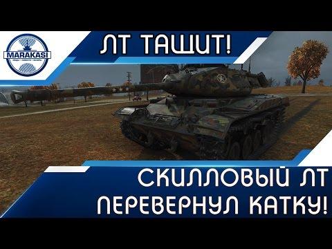 pwnwin world of tanks