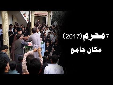Pashto Saz Matam 7 Muharam Makan Jama usterzai bala