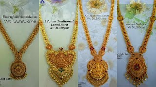 Latest Gold Designer Necklace Collection With Weight & Price