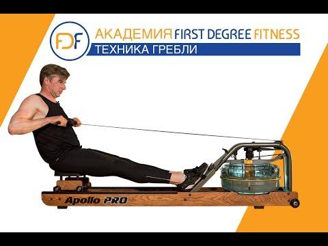 Техника гребли от Романа Руденко. На видео гребной тренажер FDF.