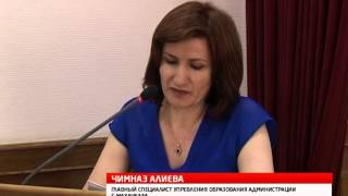 Совещание правительственной комиссии по обеспечению дорожной безопасности и коллегии управления МВД