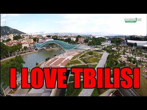 Tbilisi - Capital City of Georgia - Тбилиси, Грузия 2017 - ციდან დანახული თბილისი