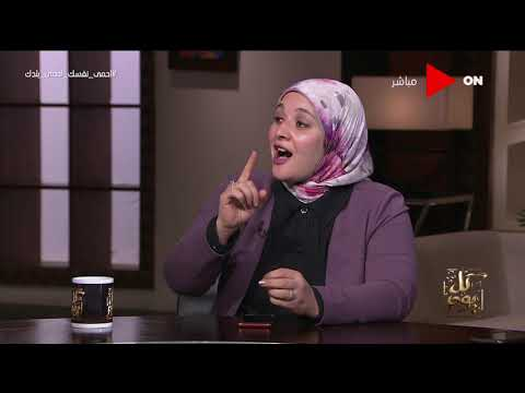 كل يوم -  إيمان طلعت: الإخوان لايعترفون بالوطن وبالتالي لايعترفون بوجود المرأة ودورها  - نشر قبل 21 ساعة