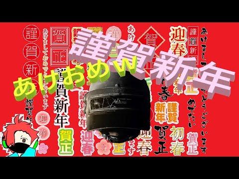 【 PUBG LITE 】楽しく練習しよう(^^)/ kaguyaのゆっくり実況w