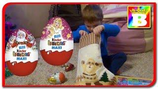 Mos Nicolae aduce cadouri  Maxi Kinder Surprise si alte cadouri la Bogdan`s Show