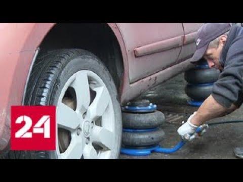 Репетиция зимы: автосервисы переходят на круглосуточный режим - Россия 24