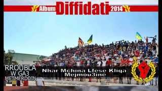 "Red Rebels ""Album DIFFIDATI"" : 3 - RRoubla w Ga3 Metmerddin"