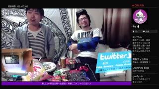 毎月第一&第三(第五も)水曜日に23:00〜Ustreamで生放送(2016年4月からY...