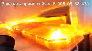 Световая панель Фотон СП-5С СД09 желтая