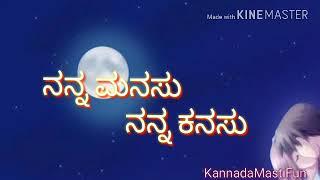 Nanna Manasu Nanna Kanasu | Kannada quotes | Kannada Kavanagalu | Kannada WhatsApp status videos