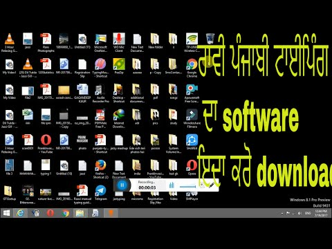 raavi punjabi typing software dkho with step by step computer process
