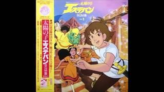 Nobuyoshi Koshibe - Omoi wa haruka (1982)