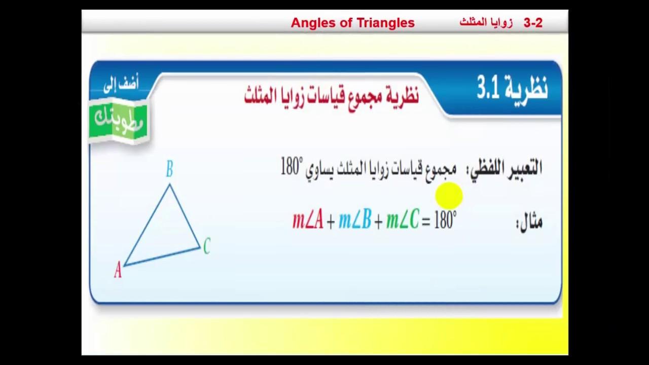 كتاب رياضيات اول ثانوي مقررات 1