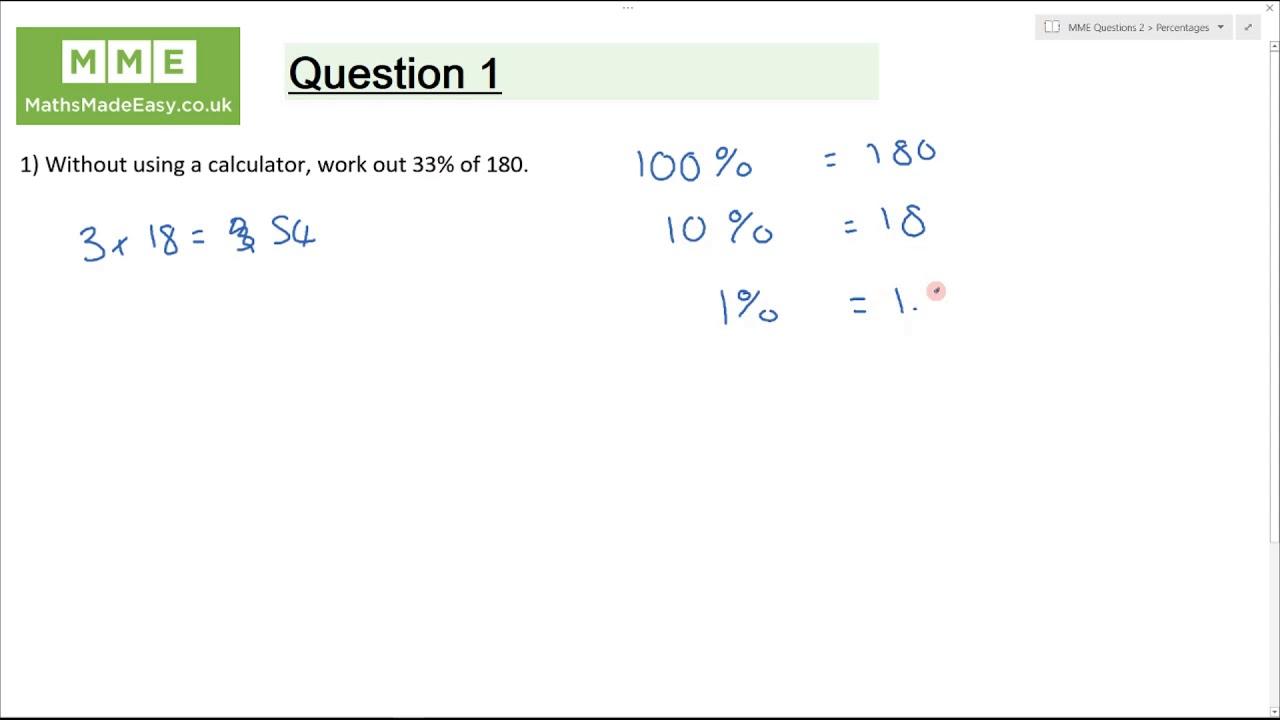 percentage discount calculator uk