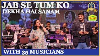 JAB SE TUMKO DEKHA HAI SANAM I  HITS OF 90'S I KUMAR SANU HITS I ANANT MUSICAL DREAMS