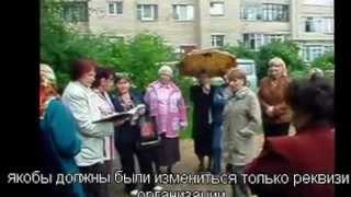 видео Ситуация: Как провести общее собрание собственников помещений в многоквартирном доме? (