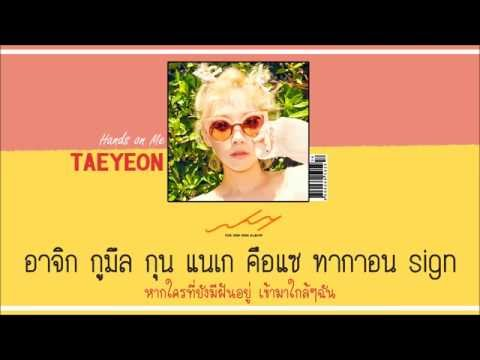 Free Download [karaoke/thaisub] Taeyeon - Hands On Me Mp3 dan Mp4