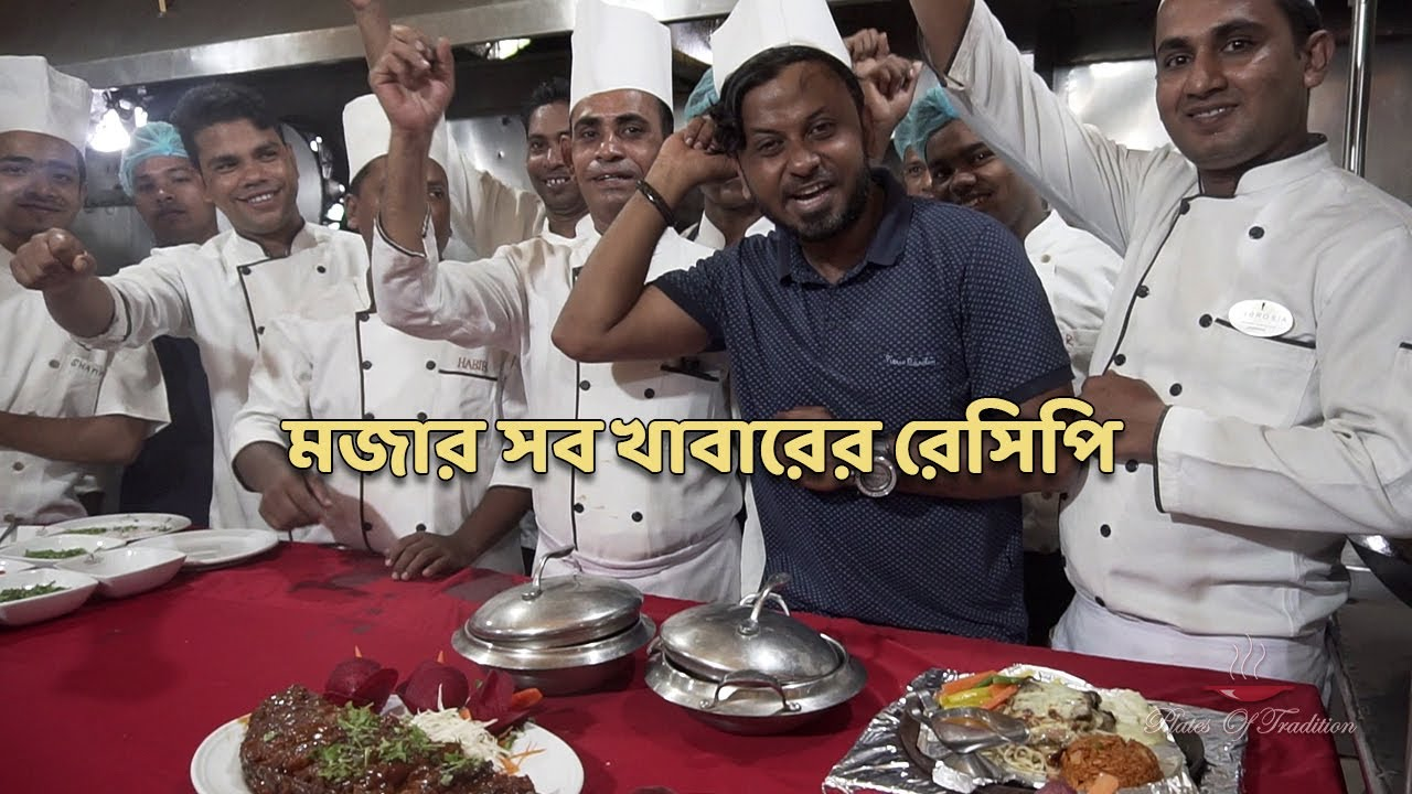 মজার সব খাবারের রেসিপি | Ambrosia Chittagong | Bangla Buffet Review