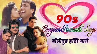 9039s Evergreen                   Hindi Old Songs