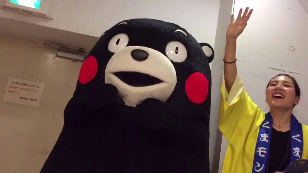熊本物産と観光展in福岡天神岩田屋 くまモン、ジャンプしてお別れからのあとぜき!! 今日もおつくまさま☆(≧∀≦*)ノ