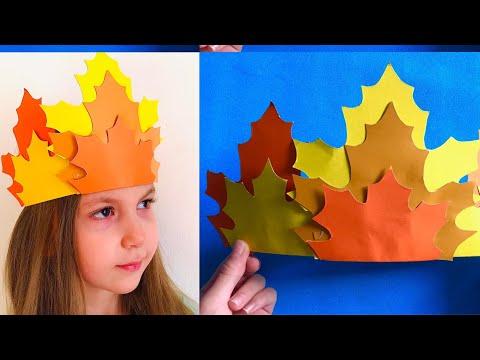 Осенняя корона своими руками из картона