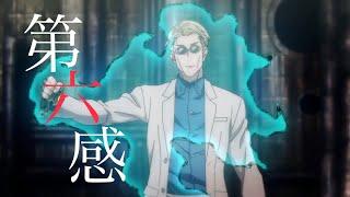 Download lagu 【MAD 】第六感×呪術廻戦【七海建人】【虎杖悠仁】
