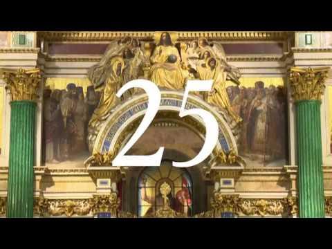 Концертный хор Санкт-Петербурга Concert Choir Of Staint-Petersburg