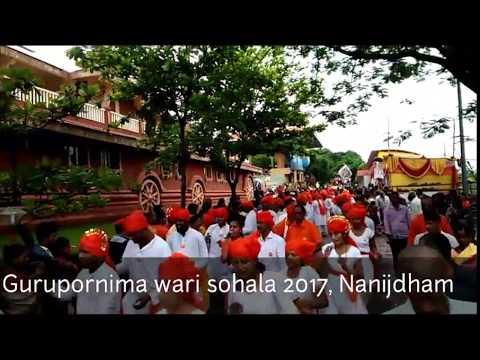 Guru pornima 2017 | Nanijdham | Narendra Maharaj | wari pahala 2017 | Swami Narendra Maharaj | Nanij