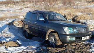 Стандартный Lexus LX 470 по следам вездехода Шерп!!! Такого Вы еще не видели!!!