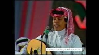 الفنان محمدعمر\أغنية ياربيع رد قلبي في مكانه