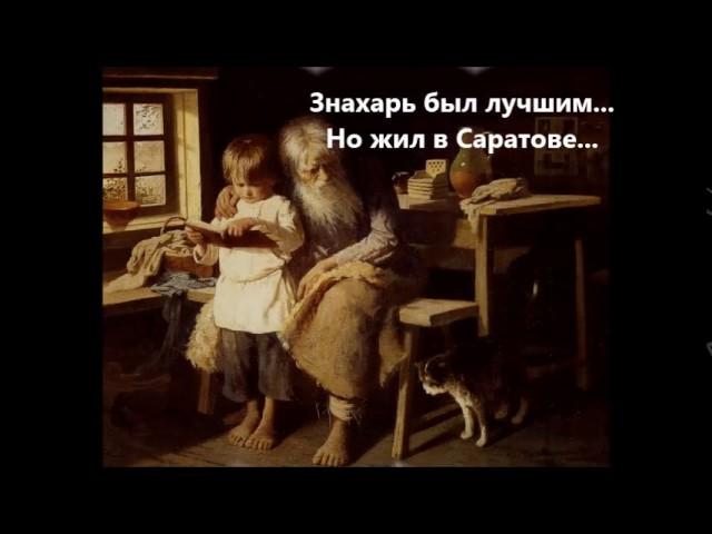 Изображение предпросмотра прочтения – ДиляраМухутдинова представляет буктрейлер кпроизведению «Лошадиная фамилия» А.П.Чехова