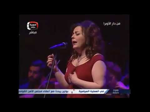 دفاني Mp3 تلجك Audio ميادة Official Bsilis Daffani بسيليس Télécharger Mayada Taljak