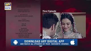 Ruswai | Episode 4 | Teaser | ARY Digital Drama