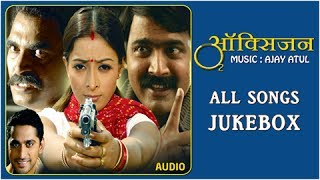 Oxygen All Songs - Jukebox - Ajay Atul Songs - Marathi Movie - Makrand Anaspure
