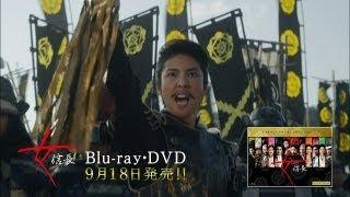 「女信長 ディレクターズカット版」Blu-ray&DVD 9月18日発売! 「革命...